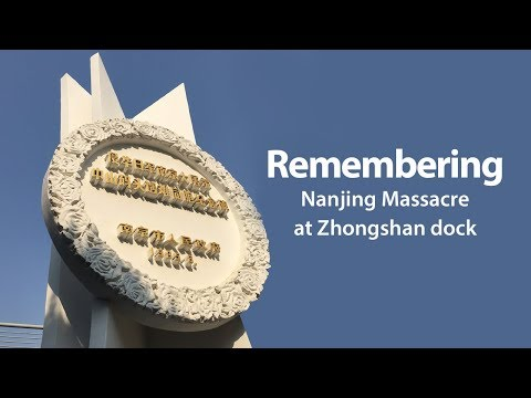 Live: Remembering Nanjing Massacre at Zhongshan dock中山码头祭奠南京大屠杀遇难同胞