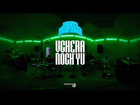 Gruppa Skryptonite - Vchera noch'yu (360)