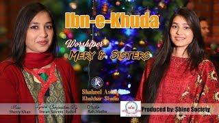 Ibn e Khuda by Mery And Sisters II Khokhar Studio - YouTube