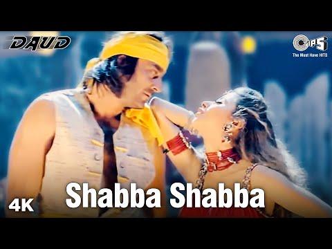 Shabba Shabba