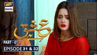 Ishq Hai Episode 31 & 32   Part 1   Ary Digital Dramas