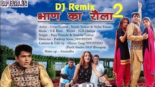 Download Bhan Ka Rola 2 DJ Remix Song || Utter Kumar || Raju