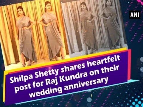 Shilpa Shetty Shares Heartfelt Post For Raj Kundra On Their Wedding Anniversary