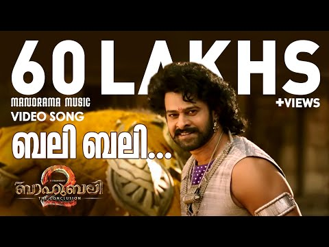 Bali Bali Bahubali Song - Bahubali 2 The Conclusion