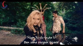 الأغنية التركية التي تعدت 10 مليون مشاهدة خلال يوم واحد فقط!  الينا تيلكي مترجمة للعربية