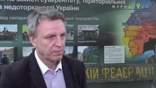 Выставка о защите суверенитета Украины постоянно пополняется