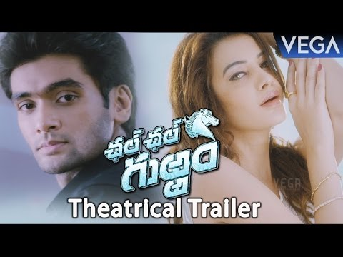 Chal Chal Gurram Theatrical Trailer
