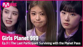 Girls Planet 999 EP11