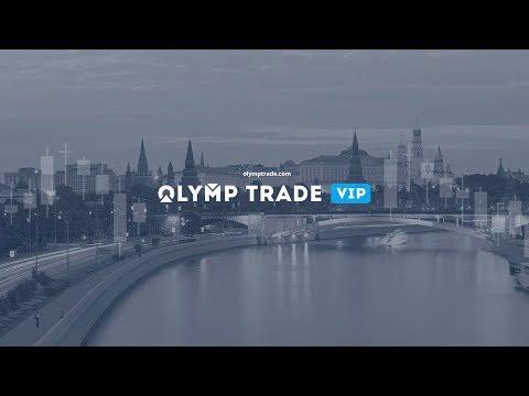 Торговый вебинар с представителем VIP отдела (28.11.18)