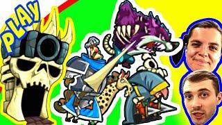 БолтушкА и ПРоХоДиМеЦ Создали ОТРЯД Подписчиков! #177 Игра для Детей - Tower Conquest