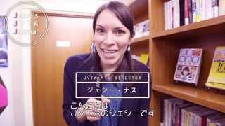 JVTAで学ぶ 日→英吹き替え翻訳 Jessi's JVTA Journal vol.2