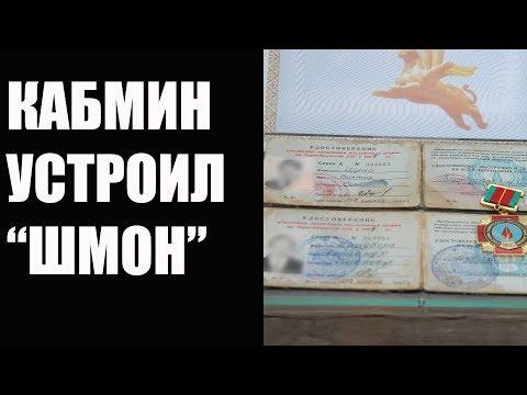 Кабмин взялся за чернобыльцев, кто лишиться права на льготы