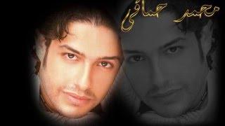 اغاني طرب MP3 ليه لا محمد حماقي تحميل MP3