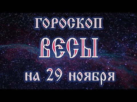 Козерог мужчина гороскоп на август 2016