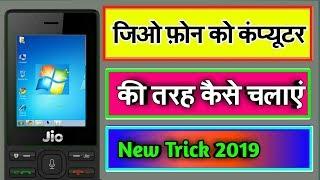 jio phone me hindi dj song kaise download kare