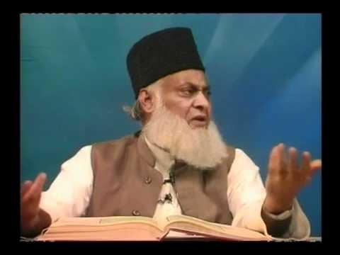 Tafseer Surah AL Waqiah