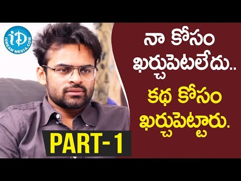 Hero Sai Dharam Tej Exclusive Interview Part #1 || Talking Movies With iDream