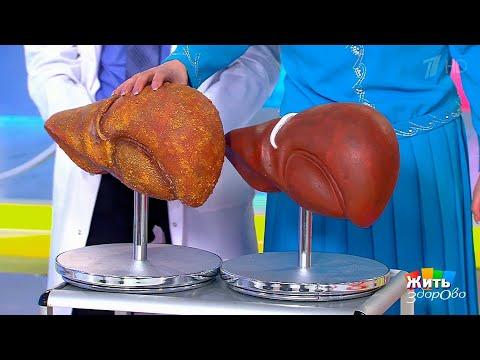 Хронический гепатит с и тыква