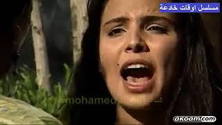 """مسلسل """"أوقات خادعة"""" ׀ أحمد عبد العزيز – ليلى طاهر ׀ الحلقة 12 من 29"""