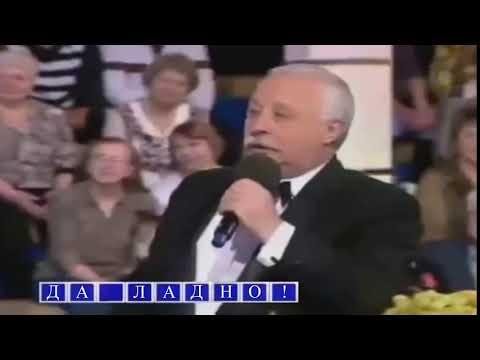 Леонид Якубович - Да ладно! (Футаж, с буквами внизу)