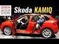 Skoda Kamiq 1-е поколение Кроссовер