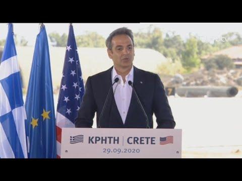 Κυρ. Μητσοτάκης: Οι σχέσεις ΗΠΑ- Ελλάδας δεν υπήρξαν ποτέ τόσο στενές και παραγωγικές