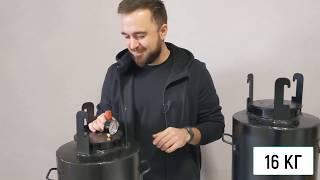 Автоклав бытовой на 44 банки (винтовой) (побутовий автоклав газовий на 44 банки гвинтовий) от компании Интернет-магазин «SportOPT. CO. UA» - видео