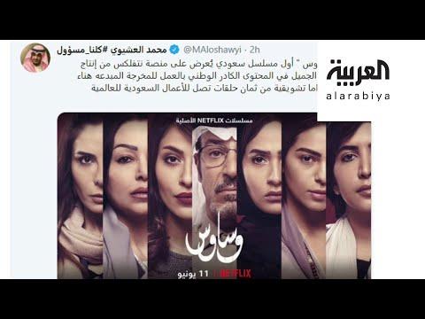 العرب اليوم - شاهد: تفاصيل