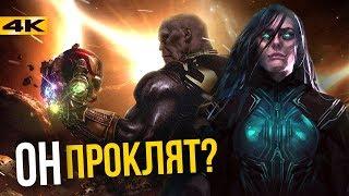 Разбор IMAX трейлера Мстителей 4. Временной прыжок подтверждён!