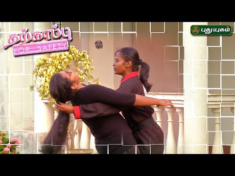 Martial Arts for Self Defence  | தற்காப்பு For Safety  | Morning Cafe | 29/05/2017