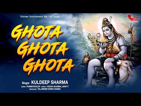 Ghota Ghota Ghota - Kuldeep Sharma - Jai Bala Music - New Shiv Bhajans & Songs