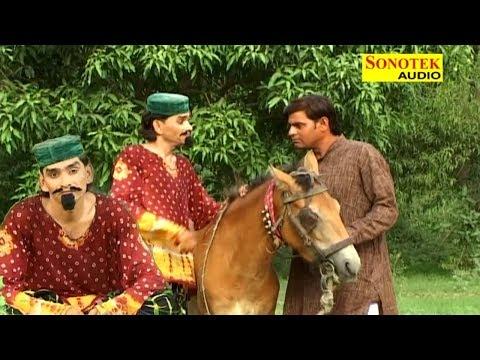 शेख चिल्ली का गड़बड़ घोटाला   Shekh Chilli Ke Karname   Sushil Sharma   New Comedy 2019   Maina Comedy