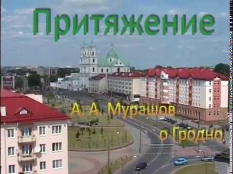 การผ่าตัดเพื่อเอาเส้นเลือดขอด Voronezh