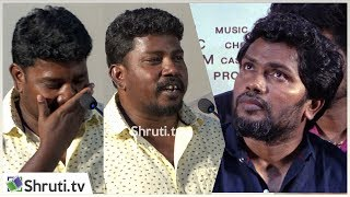 Director Athiyan Athirai emotional speech | Gundu Audio Launch | Pa Ranjith