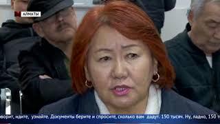 150 тысяч тенге каждому пенсионеру! Некорректная рассылка взбудоражила казахстанских стариков
