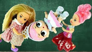 ОТДАЙ МОЮ КУКЛУ ЛОЛ! Мультик #Барби Школа Куклы Игрушки Для девочек IkuklaTV