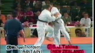 Кекусинкай каратэ. 4-ый Чемпионат Мира. Ч 1