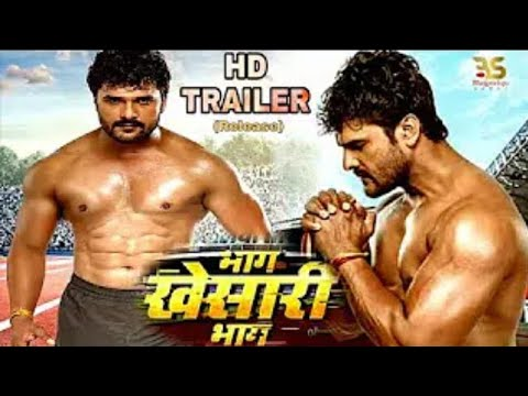 Bhag Khesari Bhag भाग खेसारी भाग Official Trailer 2019 | Khesari Lal Yadav Superhit Bhojpuri Movie