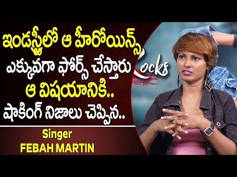 Singer Febah Martin about Heroines
