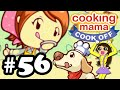 Let 39 s Play Cooking Mama Cook Off 56 Friends amp Food