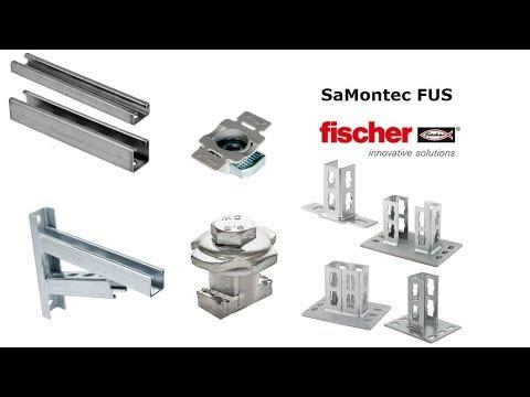 Монтажная система fischer SaMontec FUS