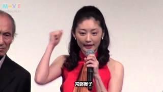 常磐貴子、安達祐実、夢が叶った!憧れの大林映画出演で喜び語る