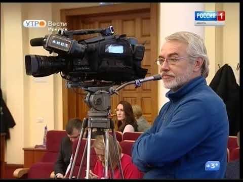 Выпуск «Вести-Иркутск» 15.10.2018 (06:35)