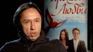 Алексей Чадов, Ирония любви - интервью с актерами
