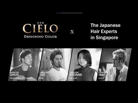 Cielo Meets Japanese Hair Experts 15s TVC thumbnail