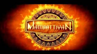 Mambattiyan - Official Trailer