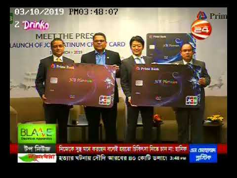 Launching news of JCB Platinum card on Channel 24