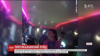 В ресторанах Харкова заборонили курити кальян