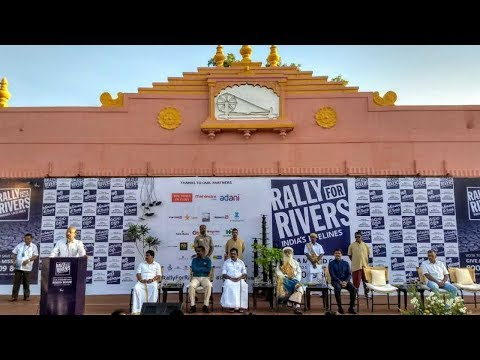 Event Rally for Rivers at Madurai