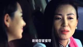我是杜拉拉Still LaLa Ep02 戚薇 王耀慶 【克頓官方1080p】